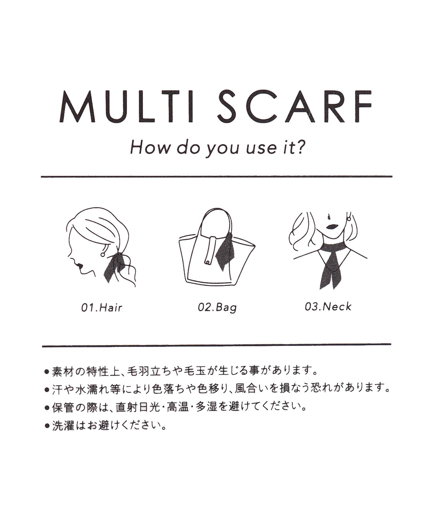 スカーフ 4